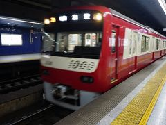 ●京急 天空橋駅  今から川崎方面に向かいます。 ちょうどいいタイミングでやって来た浦賀駅行き列車。 乗り込みます。