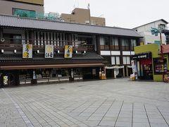 ●川崎大師 表参道  実は、表参道を歩いているときから、ずっとずっと気になっていた久寿餅。 やっぱり、素通りするわけにはいけませんよね(笑)。