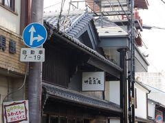 「曳山博物館」の先に「叶 匠寿庵 長浜黒壁店」のカフェがあります。