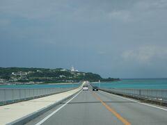 そして橋を渡って古宇利島へ。
