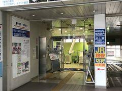 観光だけではなくなにかと使える守山駅前総合案内所。