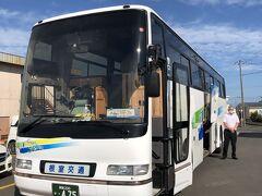 駅前のバスターミナルから根室交通の観光バス「のさっぷ号」Aコースに乗ります。