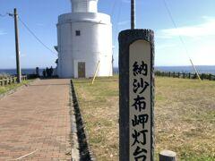 駐車場から納沙布岬灯台までは徒歩5分ほど。 途中さんま丼で有名な「鈴木食堂」があり立ち寄ってみましたが、残念ながら観光バスの出発時間には間に合いそうもなく断念しました。