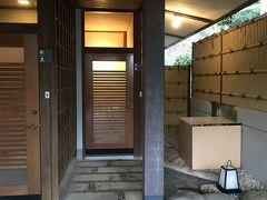 伊豆長岡温泉のニュー八景園というホテルに泊まりました。 離れの半露天風呂が付いているお部屋に泊まったのですが、離れは2部屋あり、写真の右側に写っている奥の扉の方のお部屋でした。