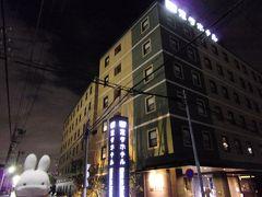 今回の旅ですが、コロナウイルス感染予防として旅の前泊に「変なホテル東京羽田」始まり…、