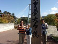 絶景が見れて良かったという事で、他の観光客の方と共に記念写真を撮っておきます(^_-)-☆。