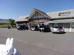 ちょっとここで一旦休憩しましょ。 飯田高原ドライブインに車を停めます。  相方、何か興味があるみたい? そっちの方に目を向けてる(笑)。