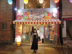 果物屋cafe マルイ