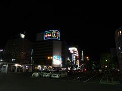 ダメ押しでそこからバス(BRT)を使いつつも、新潟駅へ。 ある程度は時間に余裕を持たなきゃネ。