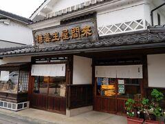 木綿街道を東へと歩いて行くと、生姜糖本舗なるものがあった。 歴史ある店らしいので、立ち寄ってみることにした。