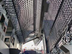 二条城の見学を終了しバスで京都駅まで来ました。