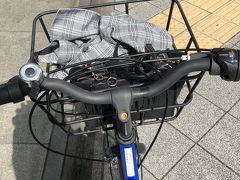 松坂屋 (名古屋)