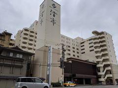 ▽9月24日(木) 2日目続き タクシーで湯の川プリンスホテル渚亭へ移動してきました。