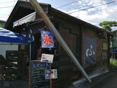 8月の終わりなのに残暑が厳しいのは、甲府盆地だから?  次は、麩の岡田屋でかき氷♪
