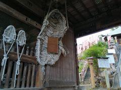 他の見どころは・・厄除け地蔵尊大祭で有名な塩澤寺くらいかなぁ。 大きな草鞋は誰が履くの?