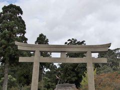 まず向かったのは玉若酢命神社