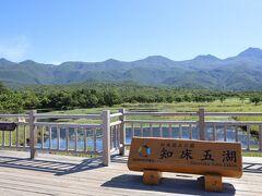 続いて知床五湖へ、一湖の遊歩道を散策しました。