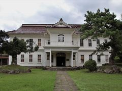 隠岐郷土館 隠岐には珍しい洋風建築物