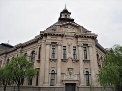 <新潟市歴史博物館みなとぴあ>  歴史的建築が好きなのでこちらに決めました。新潟県政記念館と迷ったのですが・・・結果的には両方行けばよかった。