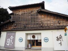 <今代司酒造> 新潟市に立ち寄ったのはこちらに行きたかったからです。