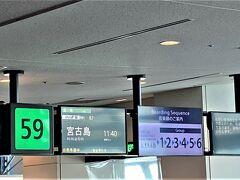 11:40羽田発 14:40宮古着のフライトですが 先週の石垣島と比べてこの便はかなりの混雑です。