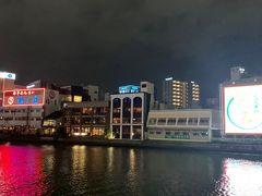 那珂川に映るネオン