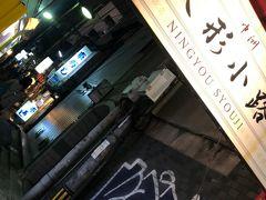 中洲の人形小路前を通過していきます