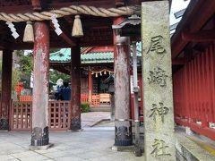 昼食の後は金沢城公園に向かいましたが。まず途中にある尾崎神社。ここは加賀藩代3代藩主前田利常を祀っています。別名は金沢東照宮とのこと。