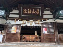 続いては尾山神社。藩祖の前田利家公と正室の芳春院(おまつ)を祀っています。