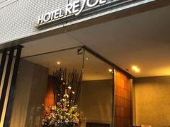 夕食前に一旦ホテルにチェックイン。今回宿泊したのは近江町市場からほど近く百万石通り沿いのホテルリソルトリニティ。