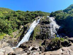 こちらが「大川の滝」  晴天!秋晴れ!! コントラストが美しいです!