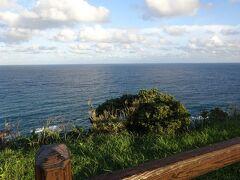 門倉岬(先端の方向 種子島の一番南部です。)