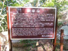 香積寺の奥の院に繋がる山道を登っていきますと、15分位で山頂まで昇る事が出来ますので、行ってみました。