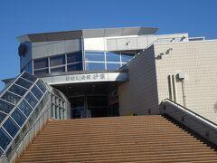 砂蒸し会館砂楽入口