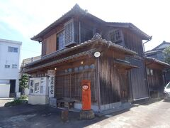 ホタル館富屋食堂(特攻の母と言われた鳥濱トメゆかりの所です。)