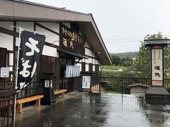 塩尻か松本に着いてからランチにしようかとも迷いましたが、時間的に遅くなることもあり、国道沿いの「手打ち旗挙そば源氏」にしてみました。