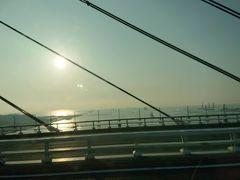 いつものようにYCATからベイブリッジを通って羽田空港へ。  旅に出る時はやはりちょっとわくわくしますね。