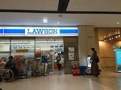 神戸から到着する友を待つこと1時間。  ローソンってなんでLAWがSONなんだろ?