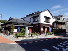 見所8:ふじさわ宿交流館