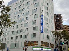 本日のホテルは『ド天然温泉 御笠の湯 ドーミーイン博多祇園』です。