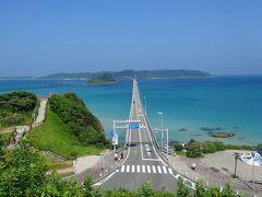 東後畑棚田から26km、角島の入り口に位置する海士ヶ瀬公園駐車場に9:22 到着。