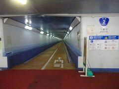 赤間神宮から1.1km、関門トンネル人道入口に到着。トンネルを少し歩く。