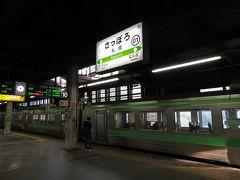 2日目。 札幌6:58発 札沼線(学園都市線)2537Mに乗車。 線名だけ聞くと、四條畷や同志社前に行きそう。(そちらは学研都市線です)