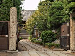 安立寺 谷中の閑静な住宅街にある日蓮宗の寺院です。安立寺は、寛永7年(1630)に現在地に開創されたと伝えられますが、その草創は慶長年中(1596~1614)の初期の頃と推察される古刹です。 安立寺には、日親上人の御真骨と尊像のほか、江戸千家初祖・川上不白の像や、養珠院(阿万の方)の作といわれる鬼子母神などが安置されています。 また、岡倉天心らと日本美術院を創立した、日本画の大家・下村観山の墓所があります。