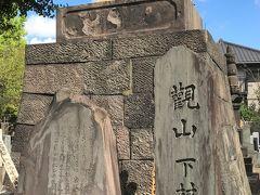 下村観山の墓 下村観山[明治6年(1873)~昭和5年(1930)]は、現代日本美術の発展に寄与した画家です。 紀州徳川家に代々仕える能楽師の家に生まれましたが、幼い頃から狩野芳崖や橋本雅邦に師事して狩野派の描法を身につけ、東京美術学校に第1期生として入学。同期の横山大観や1年後輩の菱田春草らとともに、校長の岡倉天心の薫陶を受けました。卒業後は同校の助教授となりますが、美術学校騒動を機に辞職。日本美術院の創立に参画し、院を代表する画家の一人として、新しい絵画の創造に力を尽くしたことで知られます。