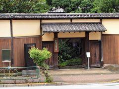 横山大観記念館 上野池之端の不忍池のほとりにある記念館はかつて大観が住んでいた家で、木造2階建ての数奇屋風日本家屋です。大観自身のデザインによる自宅兼画室は東京大空襲で焼失し、昭和29年(1954)にほぼ同じ形で再建され、大観は亡くなるまでここに住み、制作活動を行っていたといわれます。 庭石のある庭園の樹木などは、多くの大観作品の画題となったそうです。 http://taikan.tokyo/