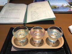 山形の日本酒を飲み納め(お土産買ったけど)。