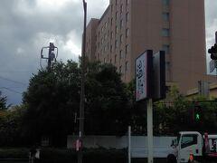 今日の宿泊はANAクラウンホテルプラザ米子です。2日目に続きます。