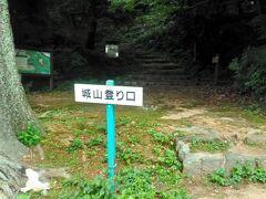 ホテルからは内堀通りを行き、鳥取大学医学部付属病院のそばを通ると登山口に着きます。麓が湊山公園になっていて駐車場が広くトイレもありました。ホテル近くにもう1か所登り口はありますが、こちらの方が途中の眺めがよいと聞き、ここから城跡へ登りました。