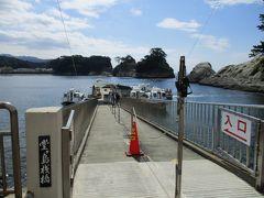 堂ケ島洞くつめぐり遊覧船